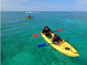 Corona Countermeasure Store ☆ Limited to 1 group [Okinawa Headquarters] Snorkeling & skin diving with clear kayak ☆ Family ☆ Group ☆ Recommended for couples!