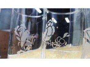 【山梨・サンドブラスト】ガラスに好きな模様が描ける! サンドブラスト体験