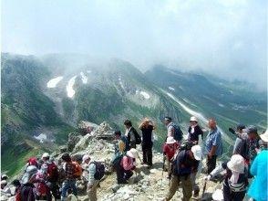 【富山・立山めぐり】トレッキング(立山霊山・みくりが池コース)の画像