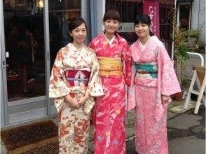 [Hokkaido, Otaru-shi] Kimono consecutive Rental from Otaru Station-Transform into a traditional Japanese kimono with traditional kimono! Full day course