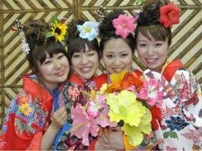 【沖縄・琉装レンタル】20分で本格的な琉装体験! ちゅらぢゅらコースの画像