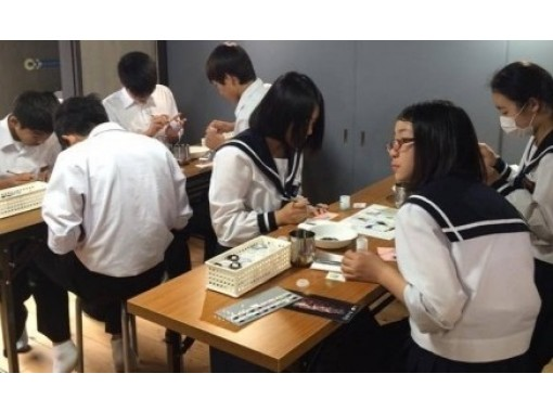 "[Kyoto / Higashiyama] -Regional common coupon dealer-Kyoto 's traditional craft ""Kin'unken""! Let's make an original pendant (Sale high school students)の紹介画像"