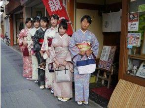【京都・上京区】京都の街を優雅に散策!着付け+レンタル[ハンバーグ定食ランチ付き]プランの画像