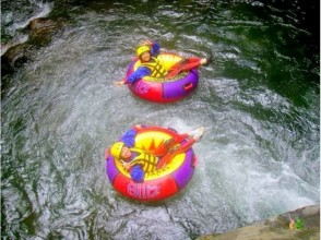 [Yamanashi Katsura River, 40 minutes from Lake Kawaguchi] torrent tubing tour (AM course) single occupancy 7500 yen /