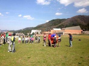 【兵庫・丹波】3歳からOK!子供のためのパラグライダー体験プラン!の画像