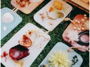 【東京・水天宮前】ナチュラル感が魅力!「ボタニカルアロマワックスバー」を作ろうの画像