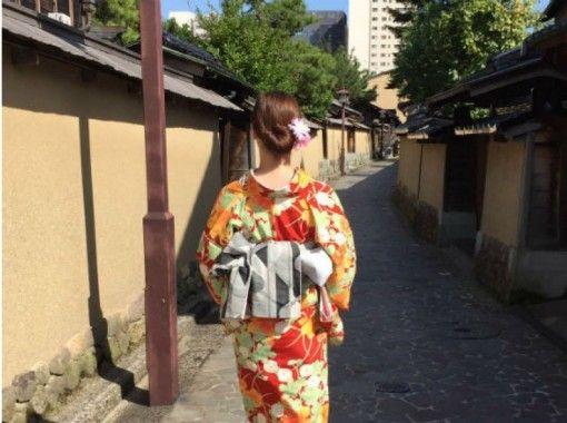 【石川・金沢】レンタル着物&散策プラン~着付け講師が美しい着物姿をかなえる!手ぶらでOK
