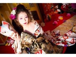 【大阪・心斎橋】花魁体験 牡丹(ぼたん)コース★写真プレゼントあり★の画像