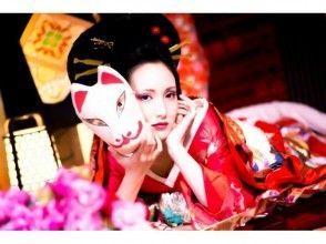 【Osaka · Shinsaibashi】 Kaika Experience Sakurahana Romanticism (Ou ka Ranman) Course ★ Image Present Present ★ Image