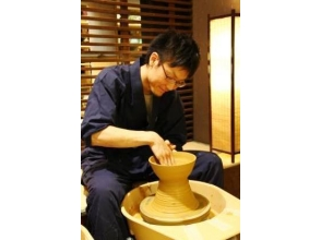 【Tokyo · Omotesando】 A full-fledged pottery work can be made with a stylish Japanese studio! [Electric Robo 1 day Experience Classroom] image