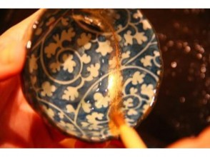"""[Tokyo・Omotesando] KINTSUGI(Gold splicing) experience wearing """"Samue"""". Enjoy Japanese traditional crafts!For foreign tourists! Immediately from the station!"""