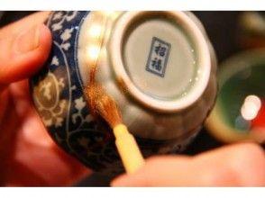 【千葉・行徳】作務衣を着て日本の伝統工芸を体験![外国人旅行者向け/金継ぎ体験コース]の画像