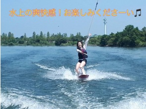 [Shiga ·Biwa lake· Wakeboarding 【For beginners】 10 minutes x 2 set course ♪ If you do it anyway you will definitely stand!