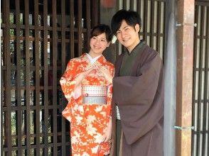 【石川・金沢】夏にはやっぱり浴衣!1日お得に借りられる「浴衣でカップルプラン」