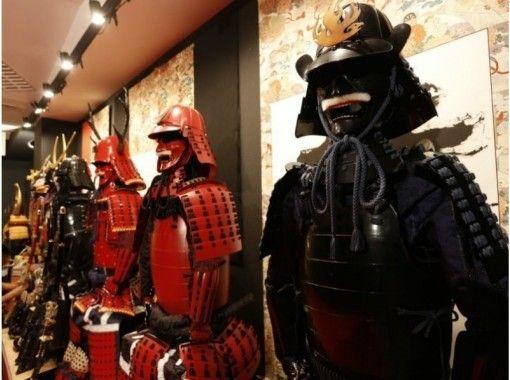 サムライアーマーフォトスタジオ(Samurai Armor Photo Studio)