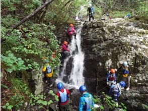 [Okayama Hiruzen] Yamano Valley River Trekking Adventure full course