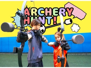 [Tokyo Koto Ward] topic of archery hunt! Image of