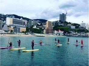 【静岡県・SUP体験】夏季限定!温泉街・熱海でSUP体験したい方におすすめの90分コース!SUP体験