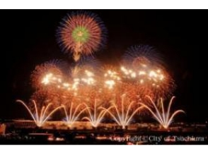 [October 1 (Saturday) Tsuchiura National Fireworks Games] gallery seat viewing bus tour - fireworks special lunch & with tea -