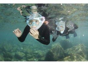 【静岡・西伊豆】絶景ビーチ『黄金崎』で1日遊ぶ!シュノーケリング体験×2回♪ レンタル無料♪の画像