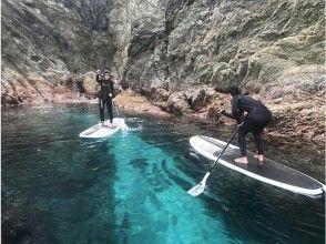 【Okinawa North · Kunigami Village】 SUP Experience & Snorkeling Experience at Northern Okinawa Main Island designated as Yanbaru National Park