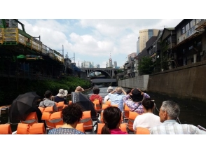 "【Mitsukoshi former assembly】 ""Kanda River Jungle Cruise"" (Experience the unexpected big city's secret!) [9697]"