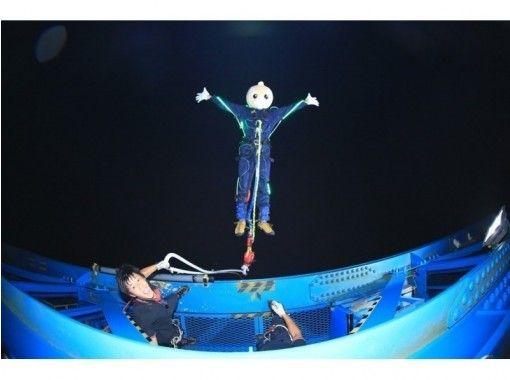 【熊本/五木村】限定2021年9月18日星期六! !!高度高达66m!日本西部唯一的夜间蹦极!の紹介画像