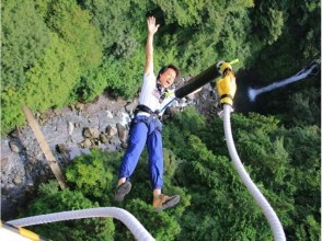 "[Shizuoka / Fuji City] Bungee jumping from a height of 54m! Sudokeikokubashi ""Fuji Bungy"" GoPro Rental & data present!"