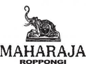 "«2 People from the reservation OK» of the famous long-established like disco club ""MAHARAJA (Maharaja) Roppongi"""