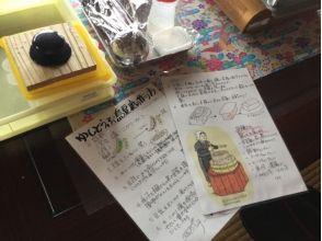 【沖縄・糸満】大人数にオススメ!ゆし豆腐作り&糸満海人アンマー定食の画像