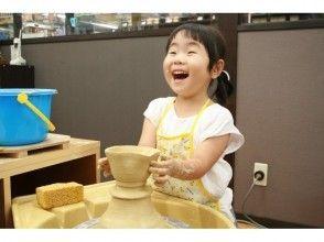 【石川・加賀】九谷焼専門店で、本格的なろくろ回しを体験してみよう!の画像
