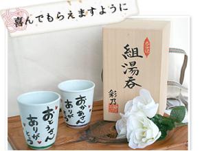 【石川・加賀】九谷焼専門店で手作りのブライダル陶芸に挑戦しよう!の画像