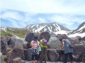 【富山・立山めぐり】トレッキング(室堂山コース)