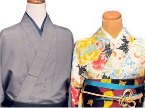 【京都・嵐山】着物レンタル2人で楽しむカップルプランの画像