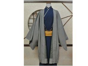 【京都・嵐山】着物レンタル男性着物プランの画像