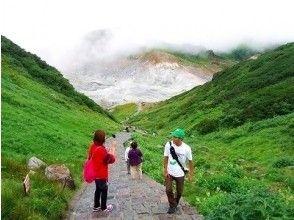【富山・立山めぐり】トレッキング(弥陀ヶ原コース)の画像