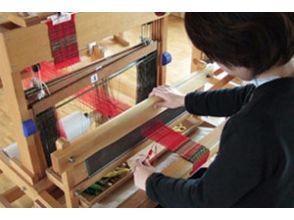 【北海道・旭川】北海道発の染織工芸「優佳良織(ゆうからおり)」を体験してみよう!の画像