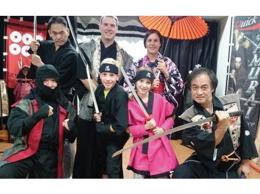 [Osaka, Osaka Castle] Samurai and Ninja Experience (Japan sword fight Road Association Osaka Castle Miraiza dojo)の紹介画像