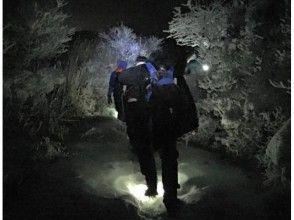 【熊本・阿蘇】熊本の夜景を一望。ナイトトレッキング【ホットドリンク付】の画像