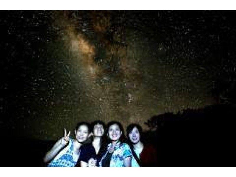 【沖縄・石垣島】星空ツアーで極上の星空を堪能の紹介画像