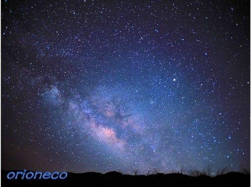 Orion Ishigaki starry sky walk