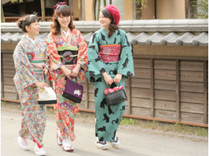 "[Oita/Yufuin]Yufuin Komachi-Kimono rental""Standard Plan"" Recommended for couples and girls traveling!"