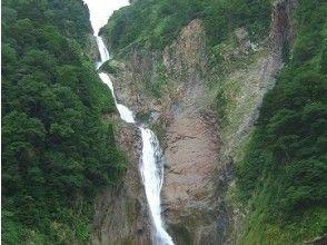 【富山・立山めぐり】トレッキング(称名滝コース)