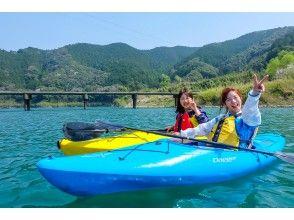 【 四万十川でカヌー体験!(1時間) 】観光名所!沈下橋のたもとで、おてがるカヌー体験!