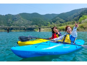 * One-seater canoe * A one-hour canoeing experience on the Shimanto River! Play at the foot of the subsidence bridge!