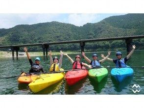 【四万十川でカヌー!写真付き 】沈下橋の周りでおてがるカヌー体験!(1時間)