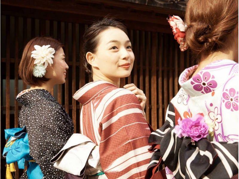 """[Hokkaido/Sapporo] Kimono Rental and dressing-Let's go out wearing the """"Konmon"""" kimono! (For Female) OK by hand!の紹介画像"""