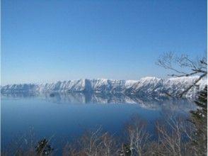 【北海道・知床】スノーシューで行く摩周湖【裏摩周展望台(摩周湖)コース】の画像