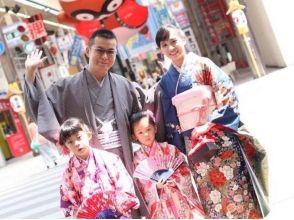 [Hokkaido ・ Sapporo 】kimono Rental& Let's go out with a dressing set, children's walk kimono!