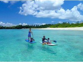 HIS Super Summer Sale in progress [Churaumi Aquarium / Nakijin Village / Hidden Beach] 1 group reserved! SUP cruising & snorkeling! Photo / drink service